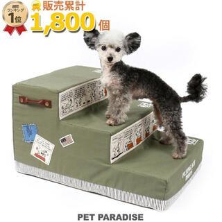 PEANUTS - ペットパラダイス スヌーピー 階段 スロープ 犬