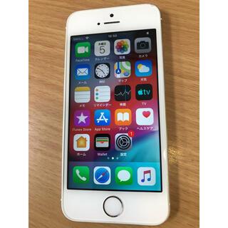 Apple - iPhone5S 16GB ドコモ 完動美品 お子様用にいかがですか?