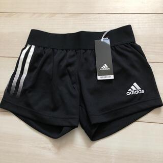 adidas - 新品 アディダス ショートパンツ 140