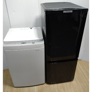 ミツビシ(三菱)の冷蔵庫 洗濯機 ブラックホワイト カットデザイン 単身 カップルサイズ(冷蔵庫)