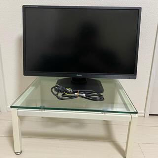 iiyama(飯山) 国産ブランド PCモニター パソコンモニター 23.8型