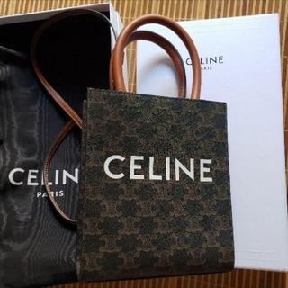 celine - CELINE 2WAY バーティカルカバ トリオンフ キャンバス