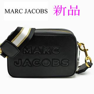 マークジェイコブス(MARC JACOBS)の未使用 マークジェイコブス ショルダーバッグ(ショルダーバッグ)