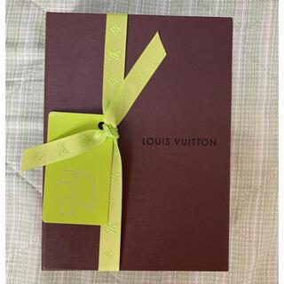 ルイヴィトン(LOUIS VUITTON)のLOUIS VUITTON 箱(縦13.5cm、横18.5cm)(小物入れ)