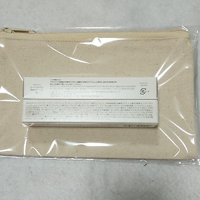 lujo ルジョー ニードルセラム 2本 ポーチ付き コスメ/美容のスキンケア/基礎化粧品(美容液)の商品写真