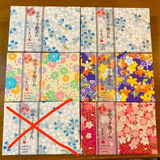 京のうす飴さん 6個セット