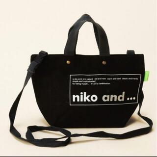 niko and... - ニコアンドショルダーバック