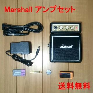 Marshall(マーシャル MS-2)ミニアンプセット(ギターアンプ)