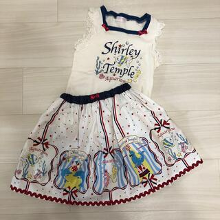 Shirley Temple - Shirley Temple  2点セット  130、140