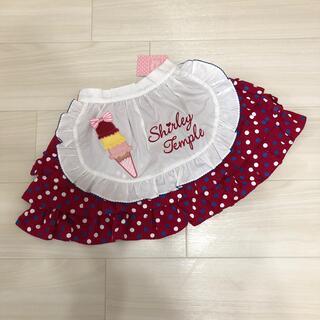 Shirley Temple - 未使用  Shirley Temple  スカート  120