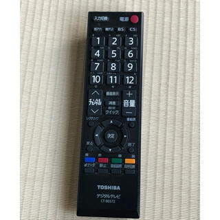 東芝 - TOSHIBA 東芝 CT-90372 デジタルテレビ リモコン
