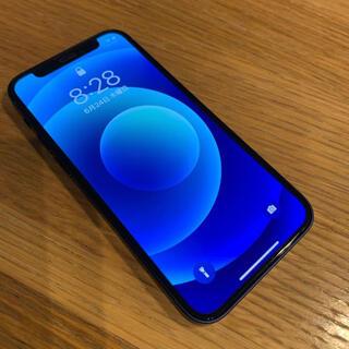 iPhone - iPhone12 mini 256GB SIMフリー(おまけ付き)