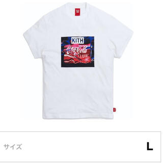シュプリーム(Supreme)のkith coca cola Lサイズ (Tシャツ/カットソー(半袖/袖なし))