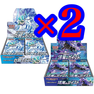 ポケモン - 漆黒のガイスト 白銀のランス 4box ポケモンカード