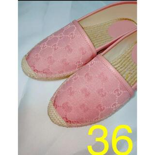 グッチ(Gucci)のGUCCIのスリッポン靴ピンク【新品未使用】サイズ36(スリッポン/モカシン)