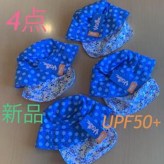 コストコ(コストコ)のUVハット☆キッズ☆サンハット☆ブルー☆ドット☆コストコ☆日よけ付き☆新品未使用(帽子)