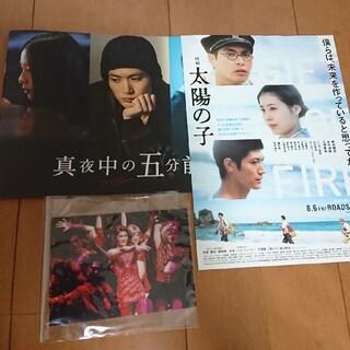 真夜中の五分前 三浦春馬さん主演映画新品パンフレット 写真付き(印刷物)