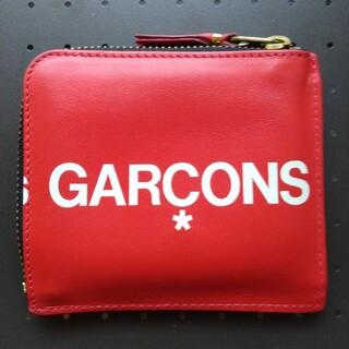 COMME des GARCONS - COMME des GARCONS コムデギャルソン  L字 財布 コインケース