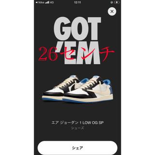 ナイキ(NIKE)のTravis Scott Fragment Nike Air Jordan 1 (スニーカー)