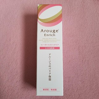 Arouge - アルージェ エンリッチ ミストローション