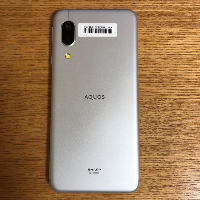 SHARP(シャープ)のAQUOS sense3 lite SH-RM12 シルバーホワイト スマホ/家電/カメラのスマートフォン/携帯電話(スマートフォン本体)の商品写真