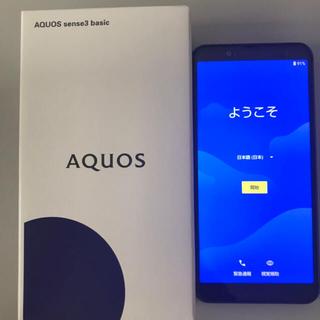 AQUOS - AQUOS sense3 basic