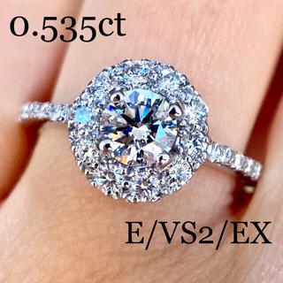 絢爛!極上の煌めき 0.535ct EX ダイヤモンド リング 鑑定書 ダイヤ