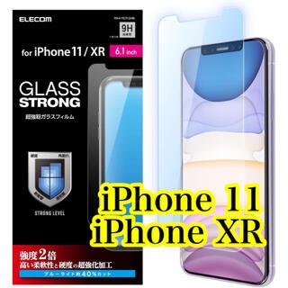 エレコム(ELECOM)のエレコム iPhone 11 / XR用ガラスフィルム/超強化/BLカット(保護フィルム)