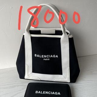 Balenciaga - バレンシアガ 人気 トートバッグ