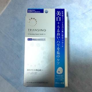 TRANSINO - トランシーノ 薬用ホワイトニングフェイシャルマスクEX(20ml*4枚入)