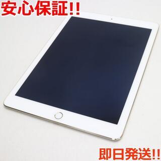Apple - 新品同様 iPad Air 2 Wi-Fi 32GB ゴールド