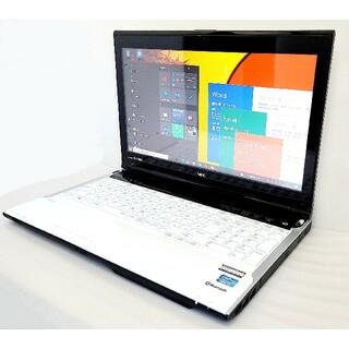 NEC - ノートパソコン 最強 i7 , 1TB , 8GB NEC LL750