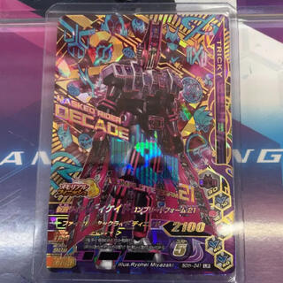 BANDAI - ガンバライジング   ディケイドコンプリートフォーム21 LR