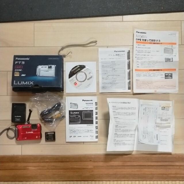Panasonic(パナソニック)の【 値下げ】デジカメ DMC-FT3 Panasonic スマホ/家電/カメラのカメラ(コンパクトデジタルカメラ)の商品写真