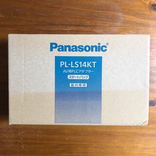 Panasonic - Panasonic    AV用PLCアダプター   PL-LS14KT