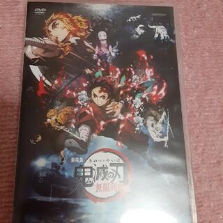 鬼滅の刃DVD