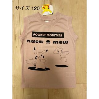 ポケモン(ポケモン)の新品・タグ付き ポケモン タンクトップ ピンク ピカチュウ ミュウ 120cm(Tシャツ/カットソー)
