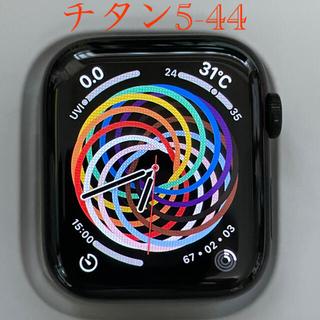 Apple Watch - Apple Watch Edition チタン5-44