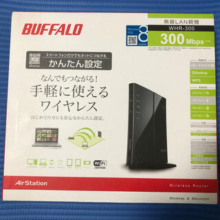 バッファロー(Buffalo)のBUFFALO WHR-300《無線LANルーター親機》 300Mbps(PC周辺機器)