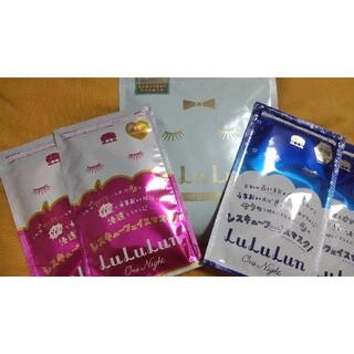 値下げ中‼ ルルルンセット 5袋(パック/フェイスマスク)