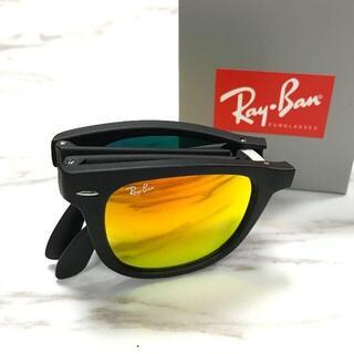 Ray-Ban - RayBan レイバン RB4105 601S/69