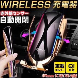 ワイヤレス充電器 車載用 置くだけ充電器 iPhone対応⭐︎