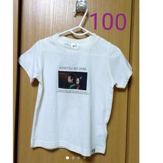 鬼滅の刃 キッズ Tシャツ 100(その他)