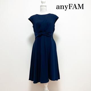 エニィファム(anyFAM)のanyFAM 膝丈ワンピース ドレス ネイビー 美シルエット♡(ひざ丈ワンピース)