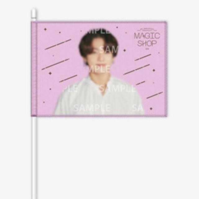 防弾少年団(BTS)(ボウダンショウネンダン)のBTS Magic Shop フラッグ ジョングク エンタメ/ホビーのCD(K-POP/アジア)の商品写真