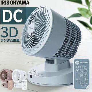 アイリスオーヤマ - アイリスオーヤマ  サーキュレーター DCモーター 送風機 扇風機 3D送風