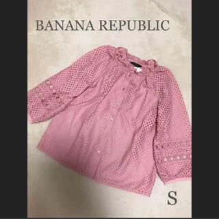 Banana Republic - バナナリパブリック チュニック 新品