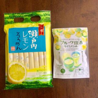 KALDI - 【8月末まで★ラスト販売】柑橘で爽やか☆レモンそうめん&フルーツ甘酒セット