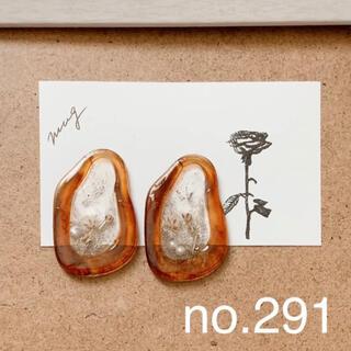 イヤリング ピアス ドライフラワー 樹脂 レジン ハンドメイド アクセサリー 花(各種パーツ)