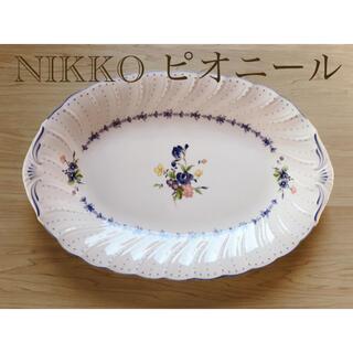 ニッコー(NIKKO)の食器 NIKKO ニッコー 楕円形大皿 オーバルプレート ピオニール ブルー(食器)